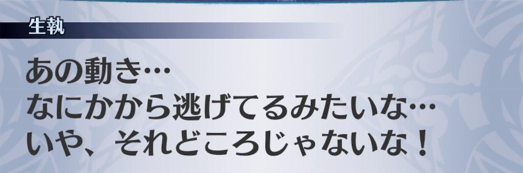 f:id:seisyuu:20190606210256j:plain