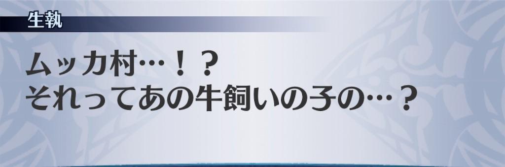 f:id:seisyuu:20190606210448j:plain