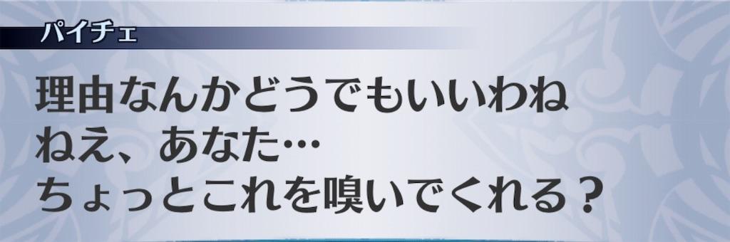 f:id:seisyuu:20190606210805j:plain
