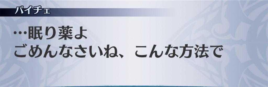f:id:seisyuu:20190606210811j:plain