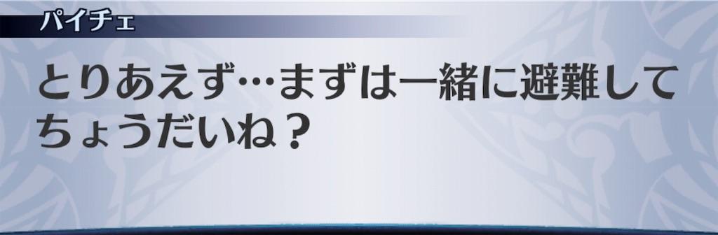 f:id:seisyuu:20190606210851j:plain