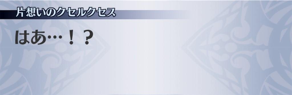 f:id:seisyuu:20190606210959j:plain