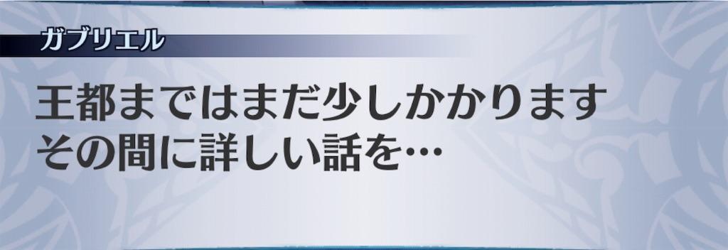 f:id:seisyuu:20190607000816j:plain