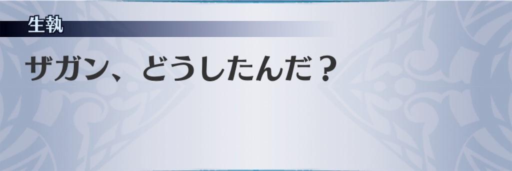 f:id:seisyuu:20190607184553j:plain