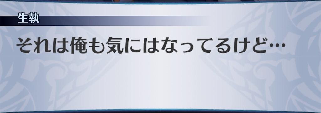 f:id:seisyuu:20190607184945j:plain