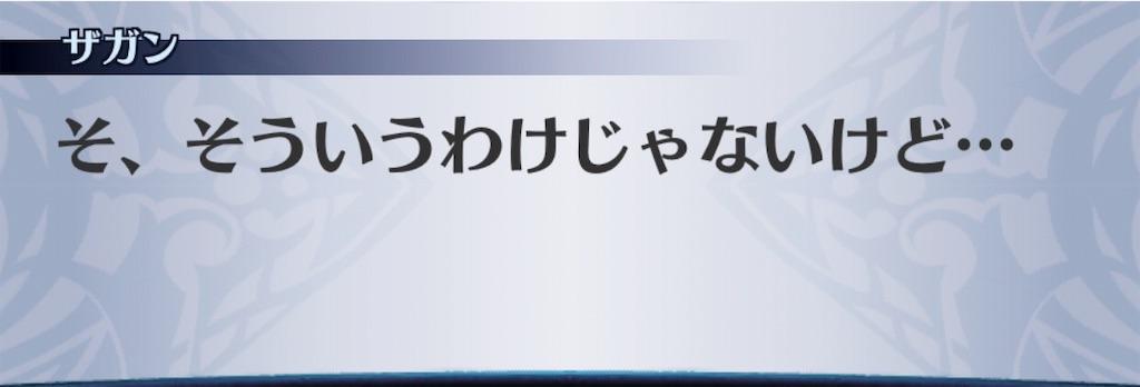 f:id:seisyuu:20190607185157j:plain