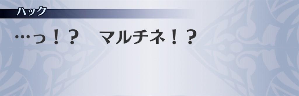 f:id:seisyuu:20190607185329j:plain