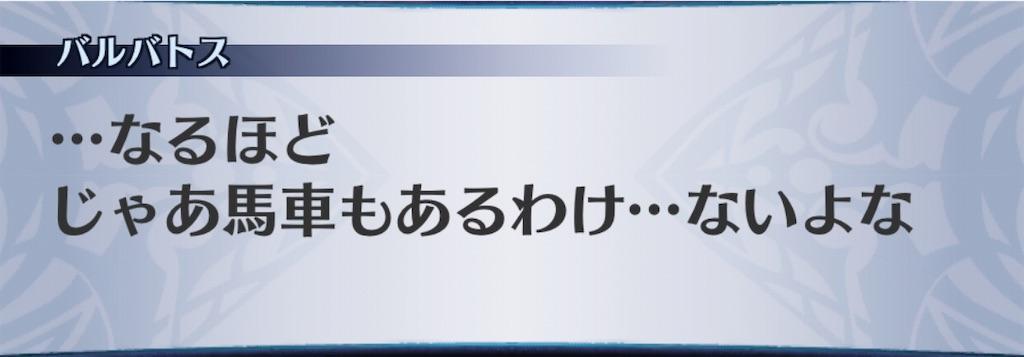f:id:seisyuu:20190607185917j:plain