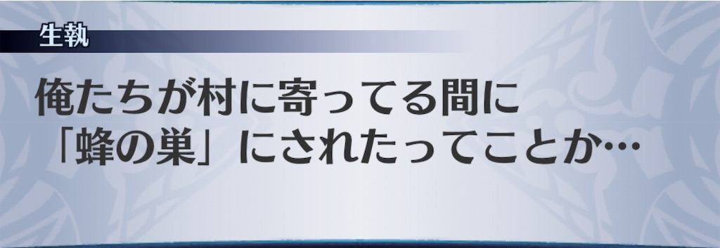 f:id:seisyuu:20190607201339j:plain