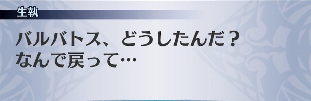 f:id:seisyuu:20190607201434j:plain