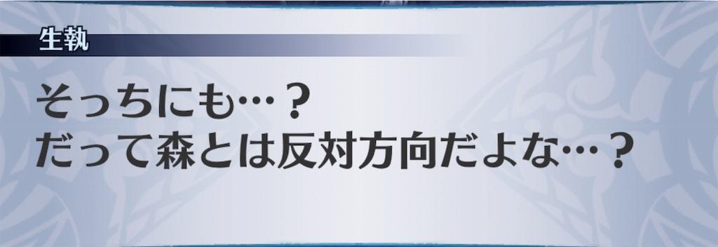 f:id:seisyuu:20190607201442j:plain