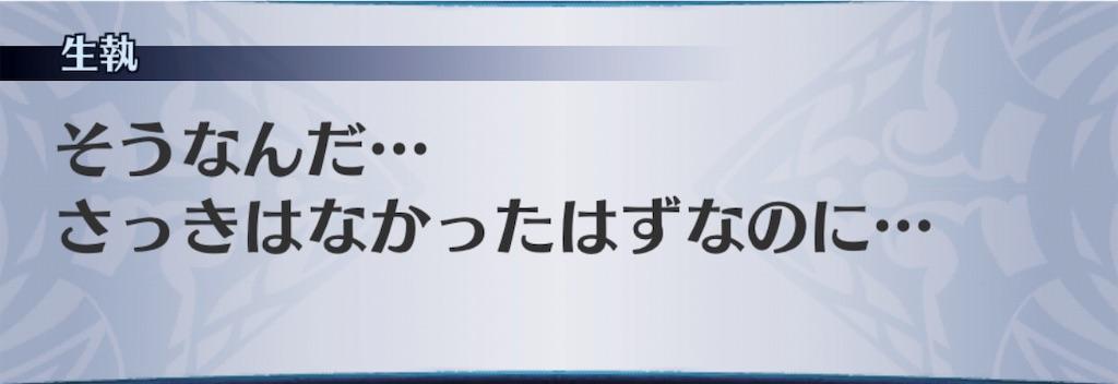 f:id:seisyuu:20190607201522j:plain