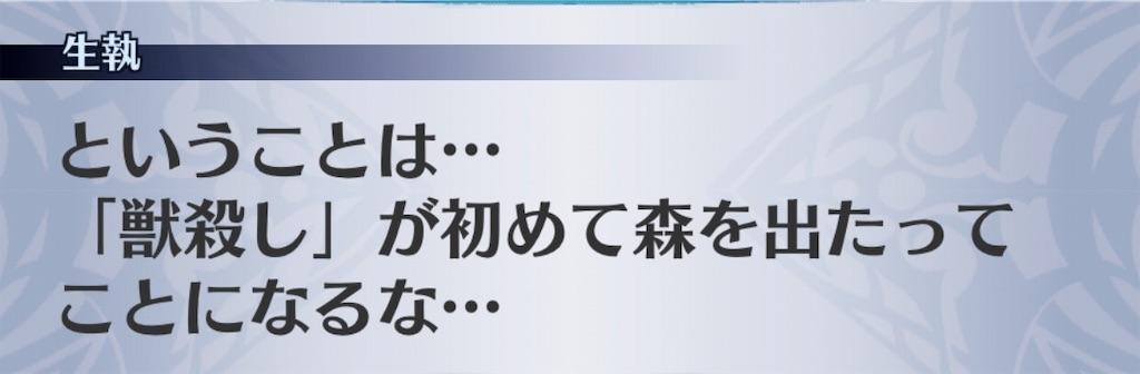 f:id:seisyuu:20190607201632j:plain
