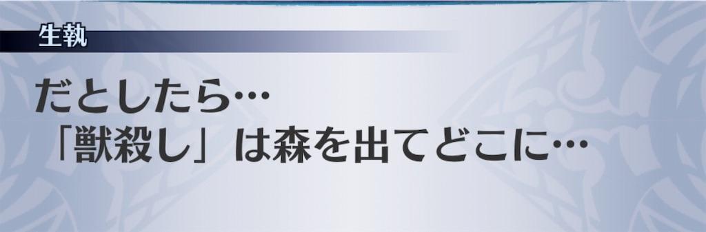 f:id:seisyuu:20190607201712j:plain