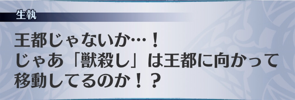 f:id:seisyuu:20190607201758j:plain