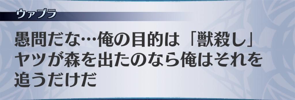 f:id:seisyuu:20190607201859j:plain
