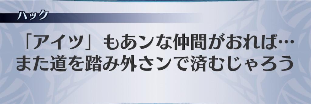 f:id:seisyuu:20190607202013j:plain