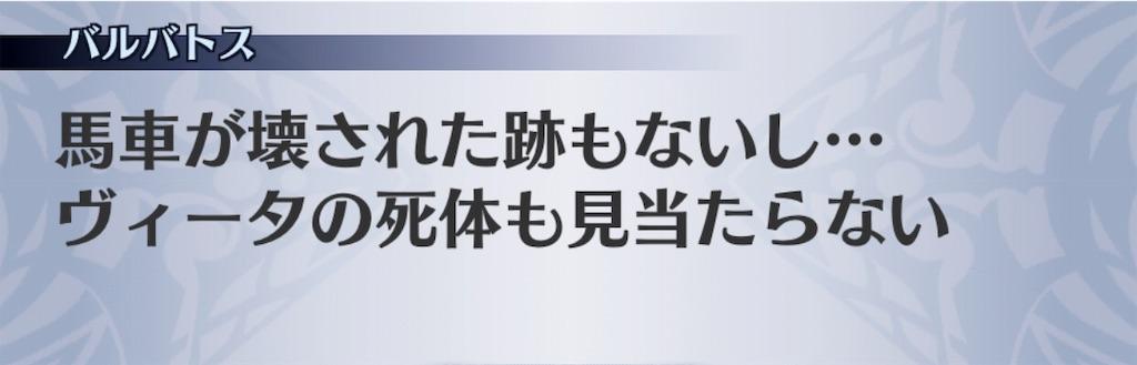 f:id:seisyuu:20190607202350j:plain