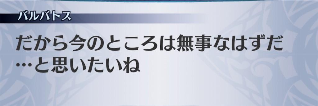 f:id:seisyuu:20190607202353j:plain