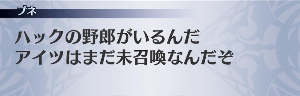 f:id:seisyuu:20190607202727j:plain