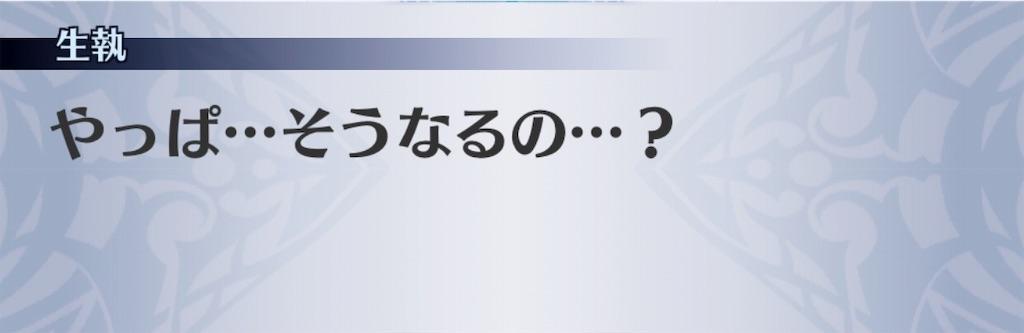 f:id:seisyuu:20190607202927j:plain