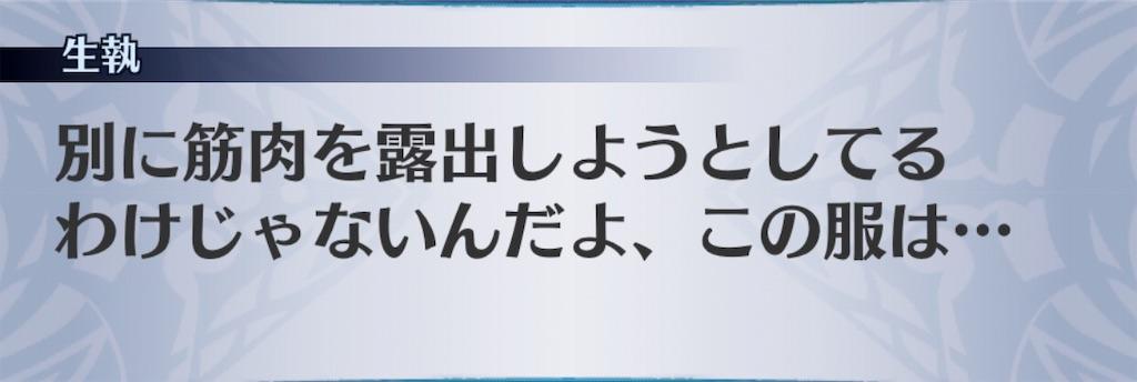 f:id:seisyuu:20190607203049j:plain