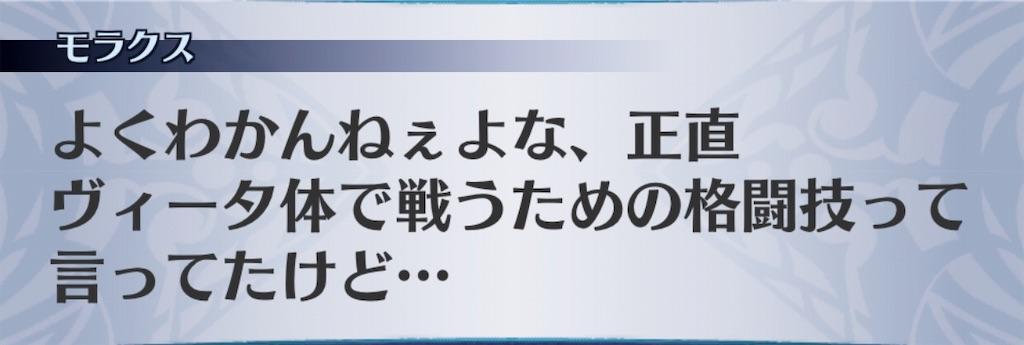 f:id:seisyuu:20190607203152j:plain