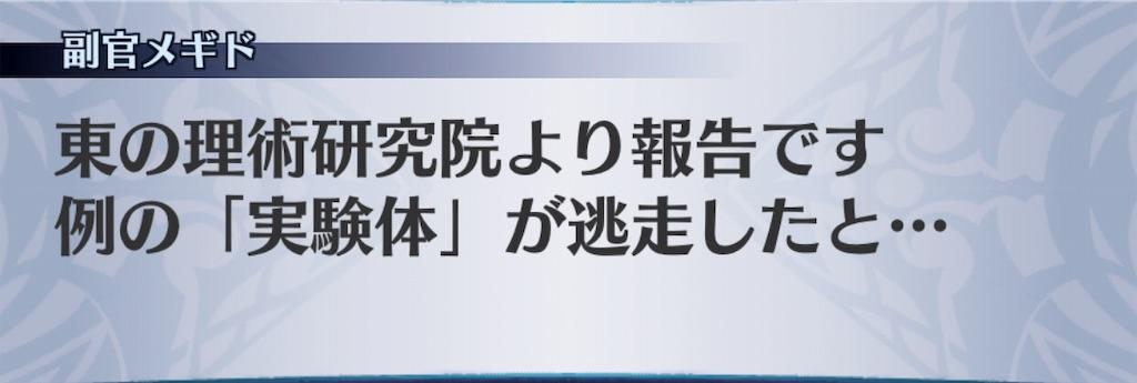 f:id:seisyuu:20190607203252j:plain