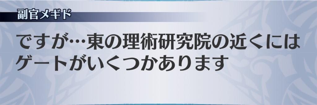 f:id:seisyuu:20190607203558j:plain