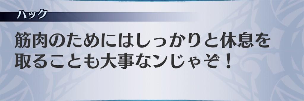 f:id:seisyuu:20190609213235j:plain