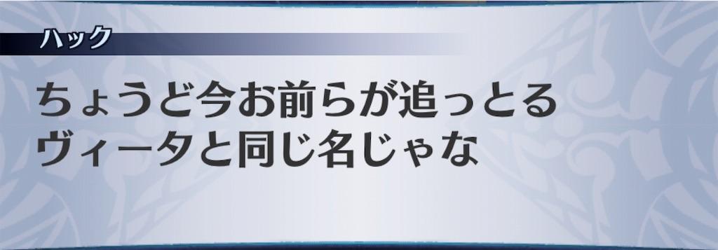 f:id:seisyuu:20190609214307j:plain