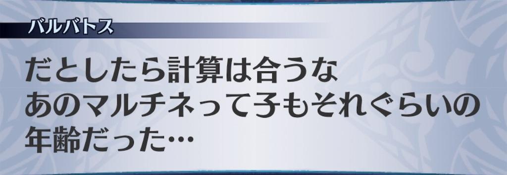 f:id:seisyuu:20190609214543j:plain