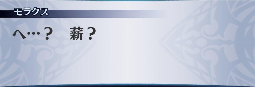 f:id:seisyuu:20190609215048j:plain