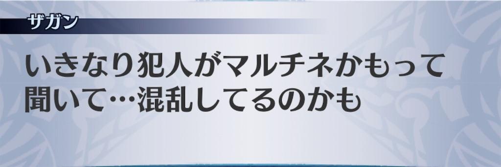 f:id:seisyuu:20190609215216j:plain