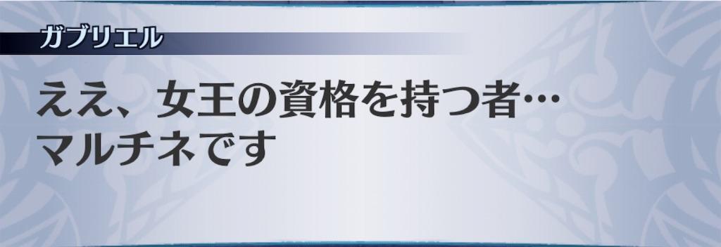 f:id:seisyuu:20190609215735j:plain