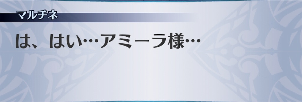 f:id:seisyuu:20190609220623j:plain