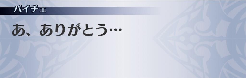 f:id:seisyuu:20190609221102j:plain