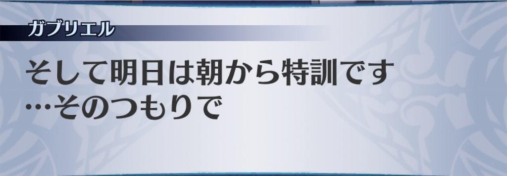 f:id:seisyuu:20190609221218j:plain