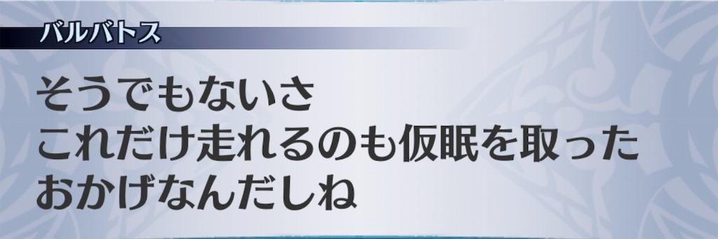 f:id:seisyuu:20190610180219j:plain