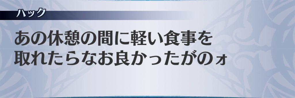 f:id:seisyuu:20190610180256j:plain