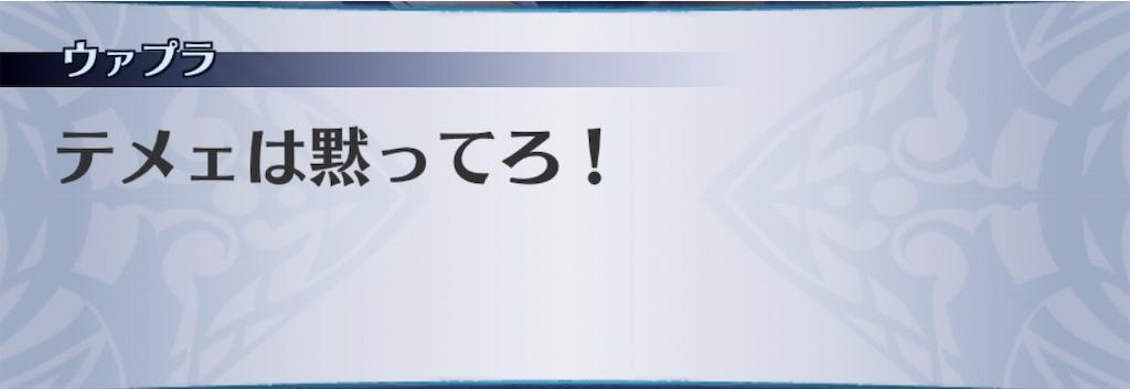f:id:seisyuu:20190610180258j:plain