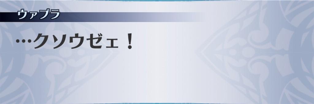 f:id:seisyuu:20190610180415j:plain