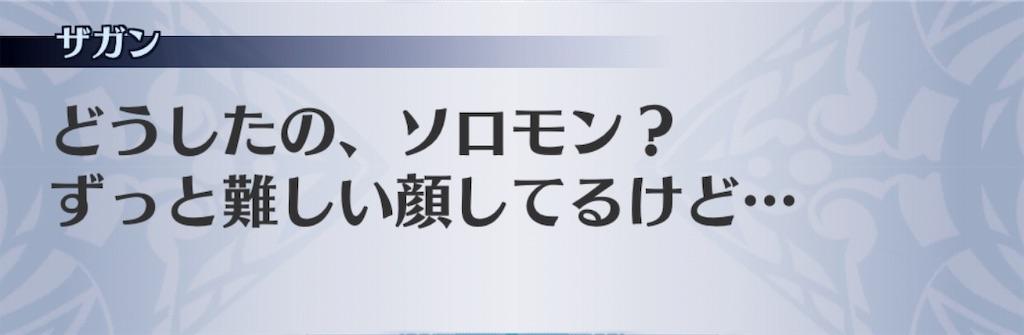 f:id:seisyuu:20190610180648j:plain