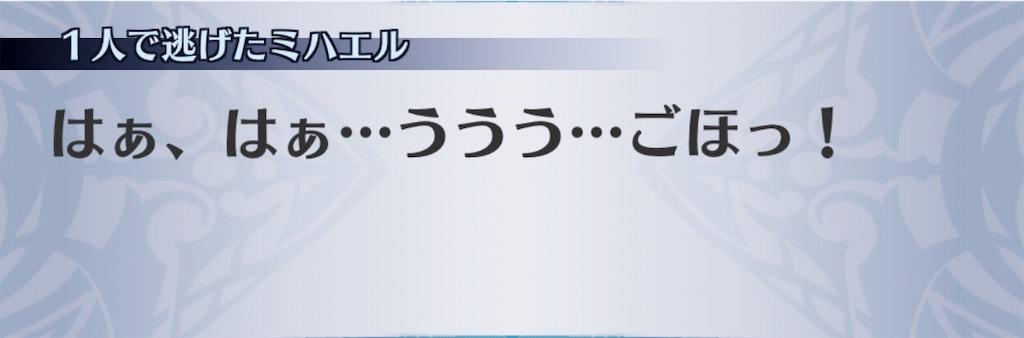 f:id:seisyuu:20190610181136j:plain