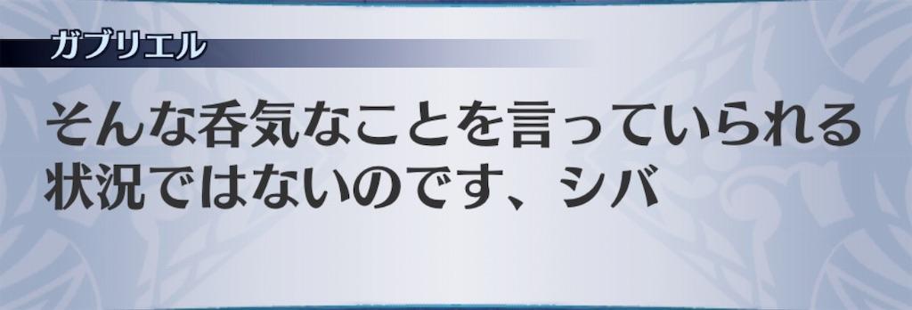 f:id:seisyuu:20190610183447j:plain