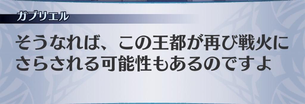 f:id:seisyuu:20190610183458j:plain