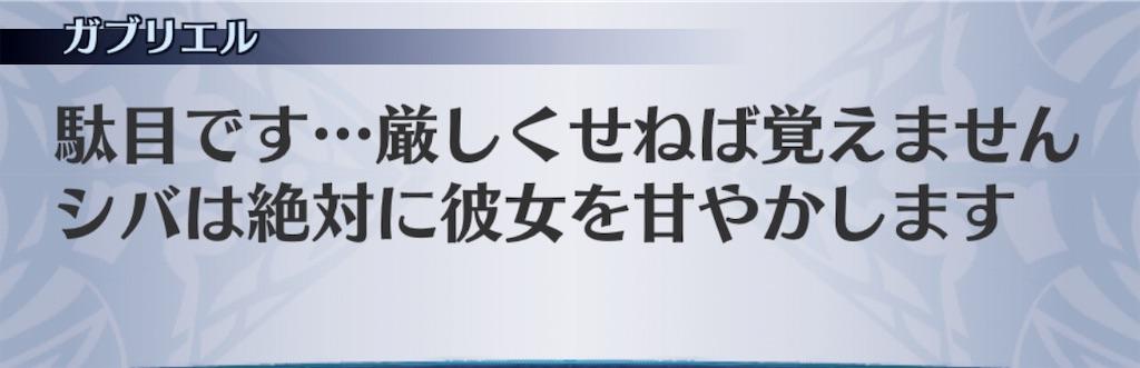 f:id:seisyuu:20190610183552j:plain