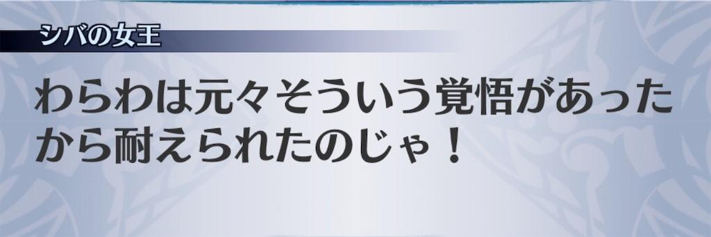 f:id:seisyuu:20190610183658j:plain