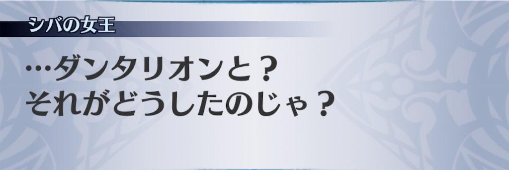 f:id:seisyuu:20190610183841j:plain