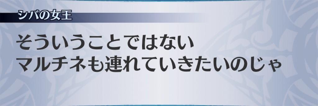 f:id:seisyuu:20190610184023j:plain